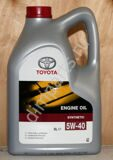 Масло Toyota Engine Oil Sae 5W-40 5Л (Синтетика)